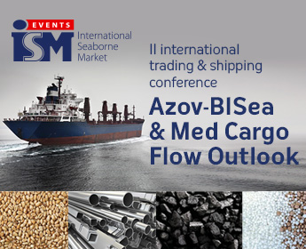 The II International Conference Azov-BlSea and Med Cargo Flow Outlook